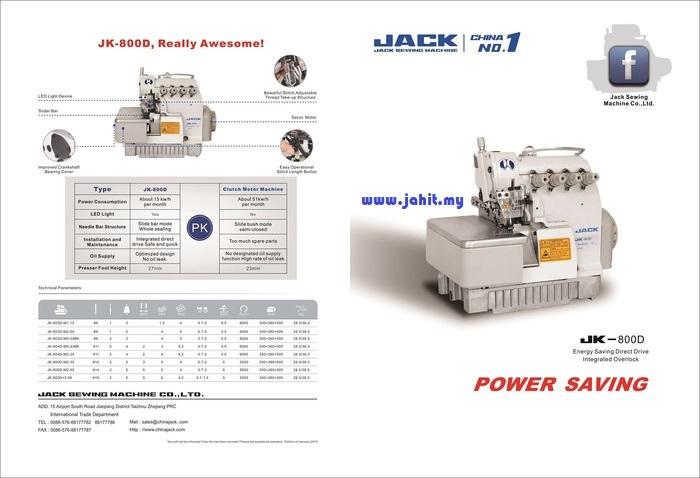 Mesin jahit tepi industri jack overlock sewing machine
