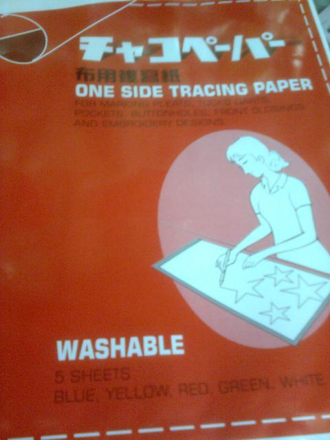 tracing paper utk kelengkapan jahitan dan alat jahitan
