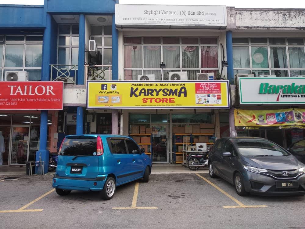 kedai mesin jahit di Bandar baru bangi selangor kl sewing machine shop